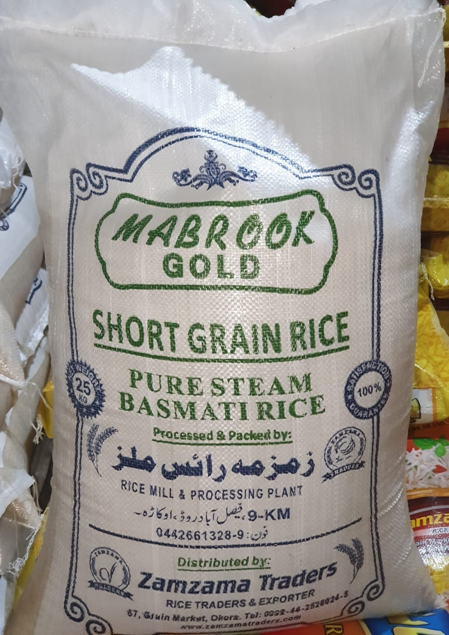 Short Grain Mabrook Steam Rice – 25Kg